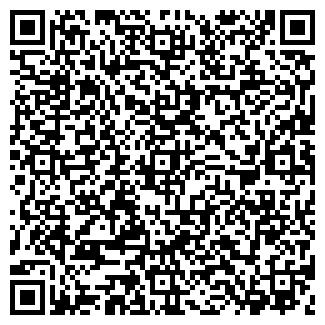 QR-код с контактной информацией организации УЮТНЫЙ ДОМ