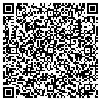 QR-код с контактной информацией организации ЭЛИТА-1