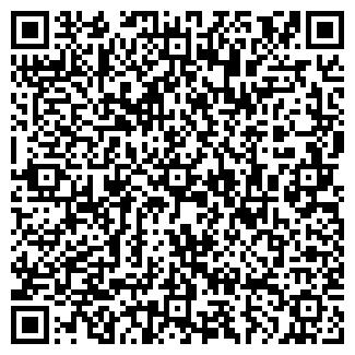 QR-код с контактной информацией организации ЭЛИТ-РЕЗЕРВ