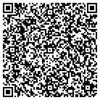 QR-код с контактной информацией организации МУЖРП-9 КУТУЗОВО