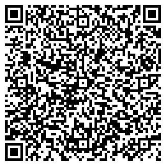QR-код с контактной информацией организации Участок № 2