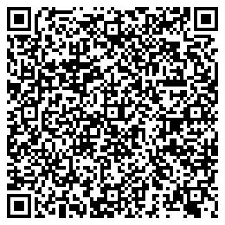 QR-код с контактной информацией организации ЖЭУ-1, 2