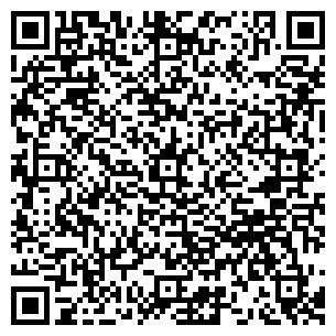 QR-код с контактной информацией организации СЕРПАНТИН