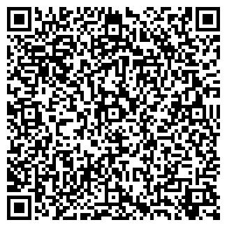 QR-код с контактной информацией организации ЖЭУ-5