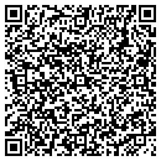 QR-код с контактной информацией организации Участок № 6