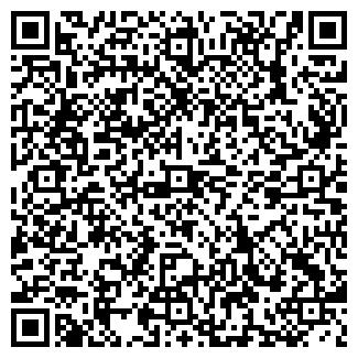 QR-код с контактной информацией организации Участок № 8