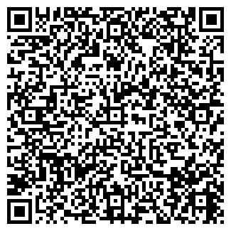 QR-код с контактной информацией организации Участок № 9