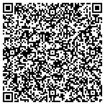 QR-код с контактной информацией организации НАРО-ФОМИНСКАЯ ГОРОДСКАЯ ПРОКУРАТУРА