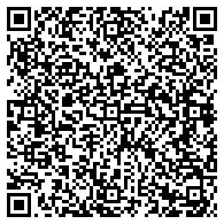 QR-код с контактной информацией организации АВТОСТИЛЬ