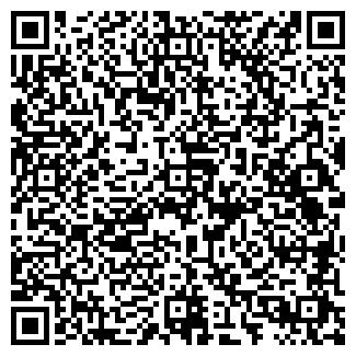 QR-код с контактной информацией организации АВТОФИКС-ЮГ