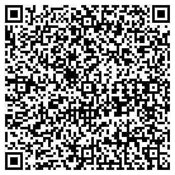 QR-код с контактной информацией организации БУЛАТНИКОВО-СЕРВИС