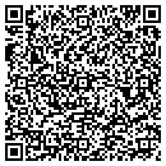 QR-код с контактной информацией организации ВИКТОРИЯ+