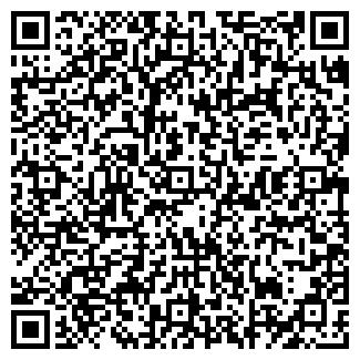 QR-код с контактной информацией организации ГРЕДИ
