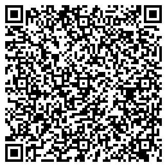 QR-код с контактной информацией организации ЭВРИКА-2