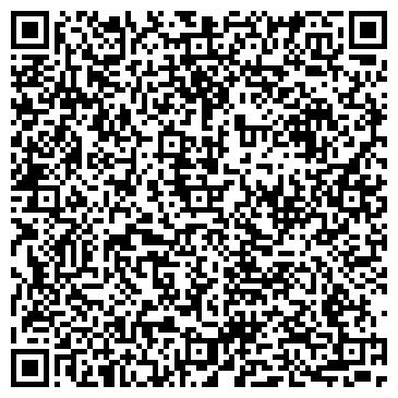 QR-код с контактной информацией организации КЕМИНСКАЯ РАЙОННАЯ БИБЛИОТЕКА