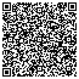 QR-код с контактной информацией организации КВАДРО-МЕД