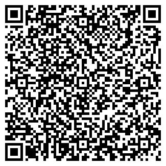 QR-код с контактной информацией организации ТЕМЕГОН MED