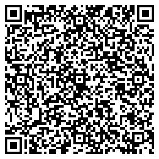 QR-код с контактной информацией организации МИЙКА