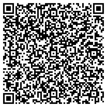 QR-код с контактной информацией организации ДИАГНОСТИКА 2009