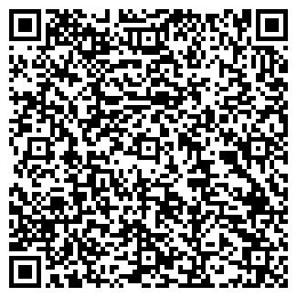 QR-код с контактной информацией организации СВЕНТА