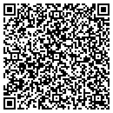 QR-код с контактной информацией организации ВАШ ГИД