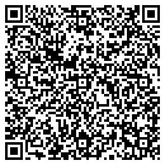 """QR-код с контактной информацией организации Мини-отель """"VeGas"""""""
