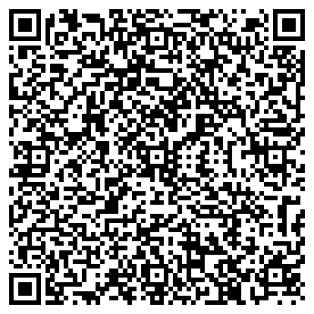 QR-код с контактной информацией организации ГЕРМЕС-ТУР