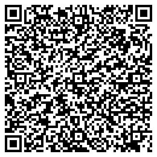QR-код с контактной информацией организации УШИХВОСТ