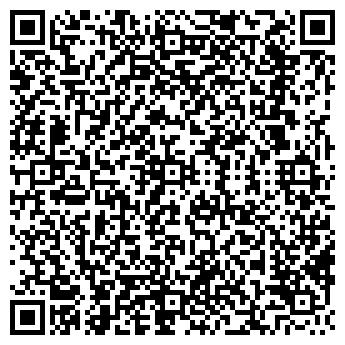 QR-код с контактной информацией организации «Ольга Зима Лето»