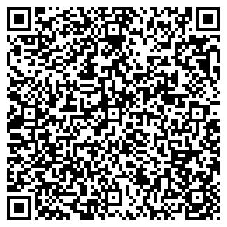 QR-код с контактной информацией организации АТОЛЛ-ТУР