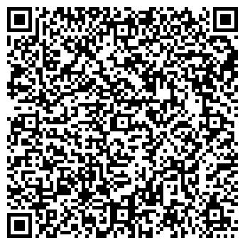 QR-код с контактной информацией организации ВРЕМЕНА ГОДА ПЛЮС