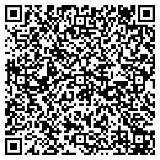 QR-код с контактной информацией организации ГРАД