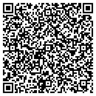 QR-код с контактной информацией организации ИЛИАН ТУР