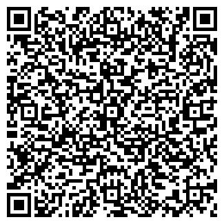 QR-код с контактной информацией организации МЕРИДИАН-ТУР