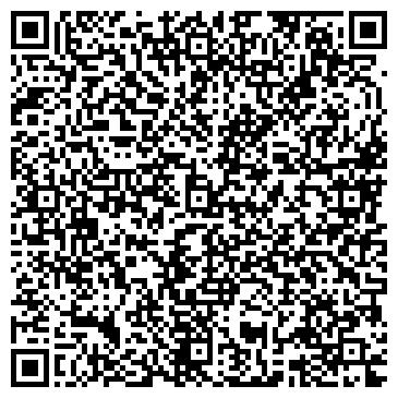 """QR-код с контактной информацией организации Туристическая компания """"Илиан тур"""""""