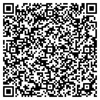 QR-код с контактной информацией организации МОСОБЛТУР