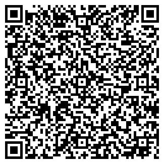QR-код с контактной информацией организации ПИЛИГРИМ-М