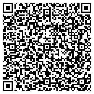 QR-код с контактной информацией организации ТРУИНЛАЙФ
