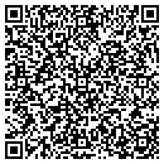 QR-код с контактной информацией организации ТУРИСТТИМ