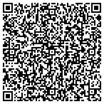 """QR-код с контактной информацией организации """"Юстина-2005"""""""
