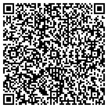 QR-код с контактной информацией организации VAS-ТУР