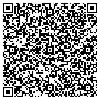 QR-код с контактной информацией организации Жилищно-коммунального хозяйства