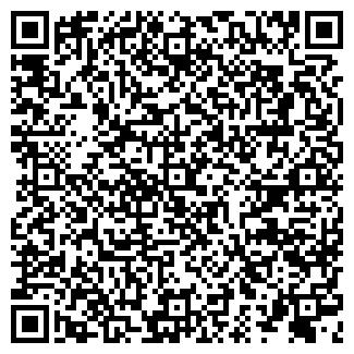QR-код с контактной информацией организации АВТО-ГИД