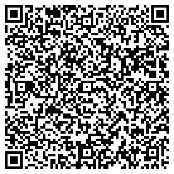 QR-код с контактной информацией организации ООО МОБИФОРМ-ПАК