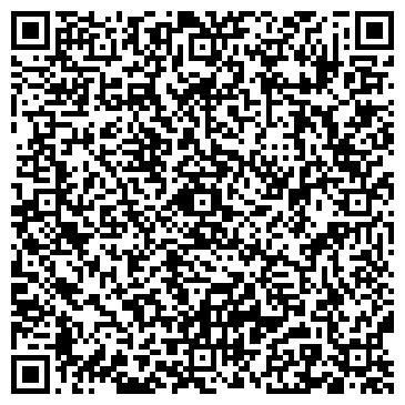 QR-код с контактной информацией организации КОРОЛЁВСКИЙ РЕМОНТНО-МЕХАНИЧЕСКИЙ ЦЕХ