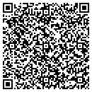 QR-код с контактной информацией организации РЯЗАНОВСКОЕ ПОМ
