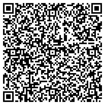 QR-код с контактной информацией организации 2-й спецполк ДПС Южный