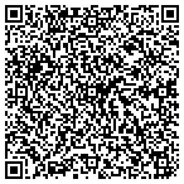 QR-код с контактной информацией организации АО Завод  «Экситон»