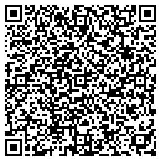 QR-код с контактной информацией организации АРТ-ТАКСИ