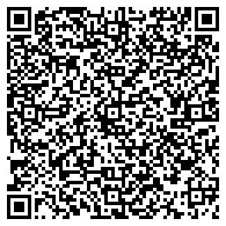 QR-код с контактной информацией организации РОЗОВОЕ ТАКСИ